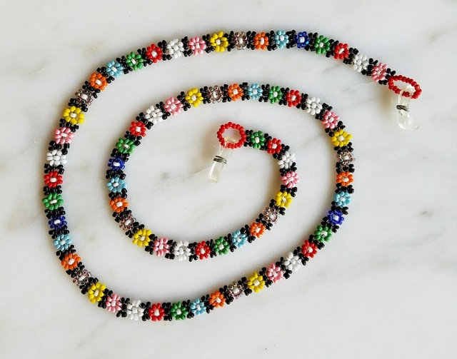 Beaded Daisy Chain Eyeglass Cord - Multicolor
